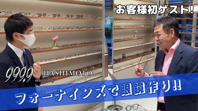 999.9 YouTube 動画